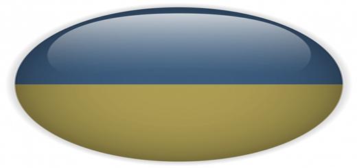 Звіт директора про роботу у 2017 – 2018 навчальному році